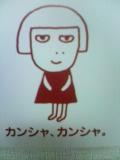 20060511_11698.jpg