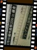 20060521_24726.jpg