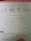 20060727_81160.jpg