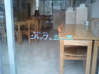 20070401_236550.jpg