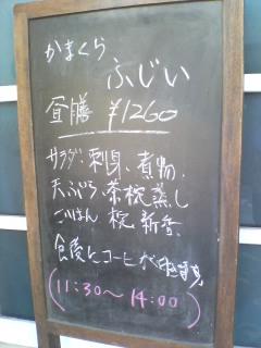 090207_1320~01.jpg