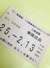 3705.jpg