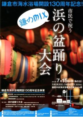 鎌倉130.jpg
