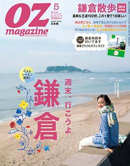 OZ鎌倉.jpg