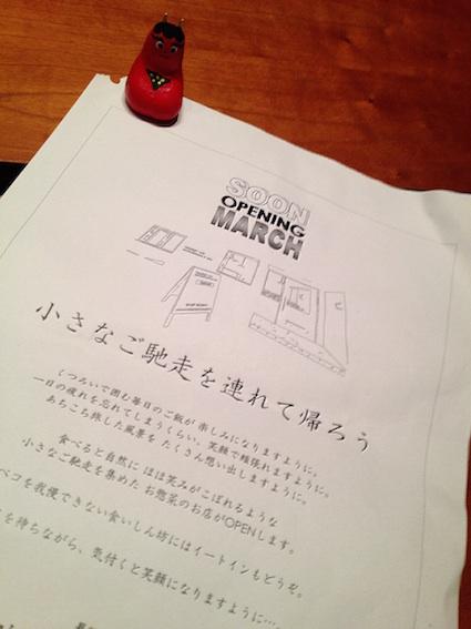 IMG_2651 のコヒ?ー.JPG