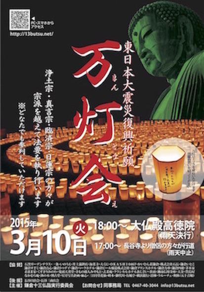 manto2015 のコヒ?ー.jpg
