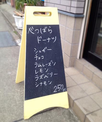 IMG_2868 のコピー.JPG