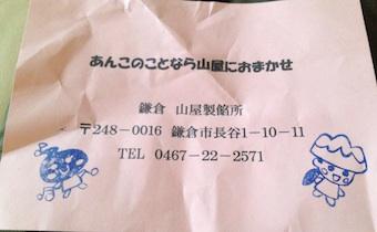 IMG_3097 のコピー 2.JPG