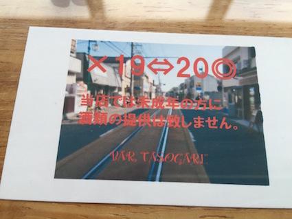 IMG_3148 のコピー.JPG
