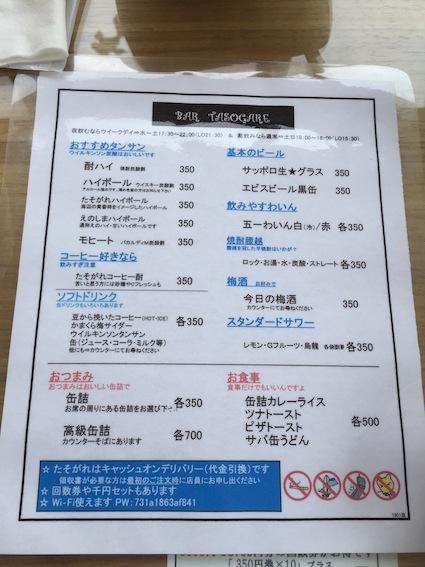 IMG_3149 のコピー.JPG