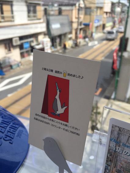 IMG_3150 のコピー.JPG