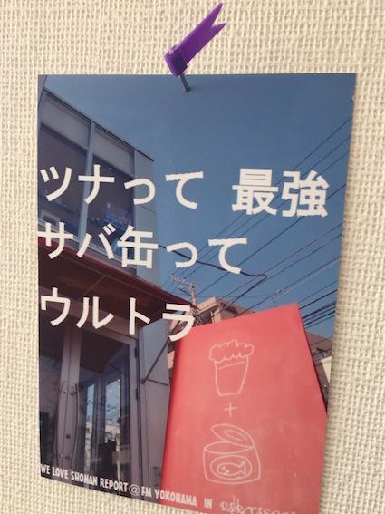 IMG_3152 のコピー.JPG