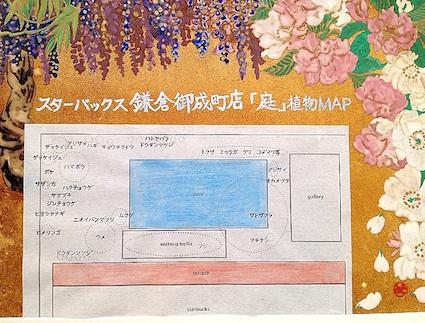 IMG_3209 のコピー.JPG