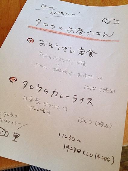 IMG_3395 のコピー.JPG