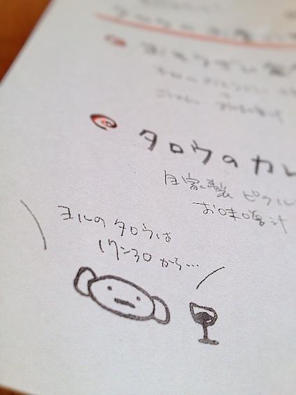 IMG_3396 のコピー.JPG