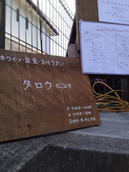 IMG_3397 のコピー.JPG