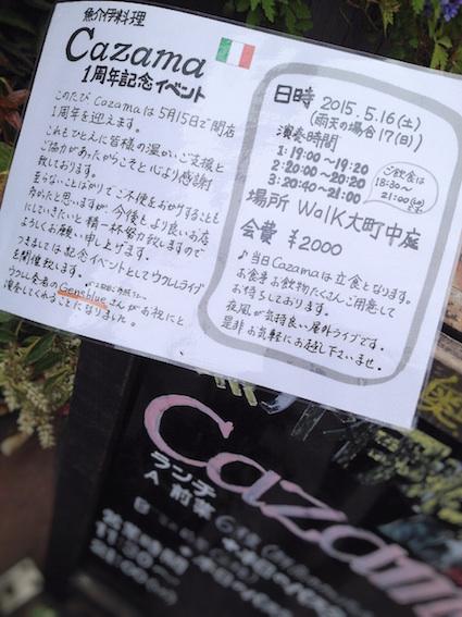 IMG_3431 のコピー.JPG