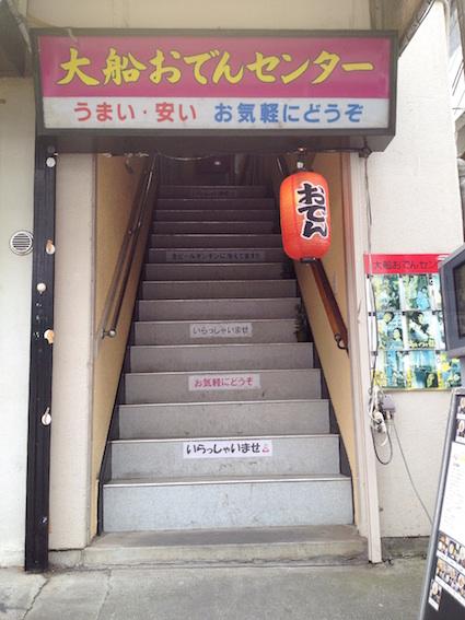 IMG_3457 のコピー.JPG