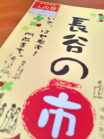 IMG_3684 のコピー.JPG