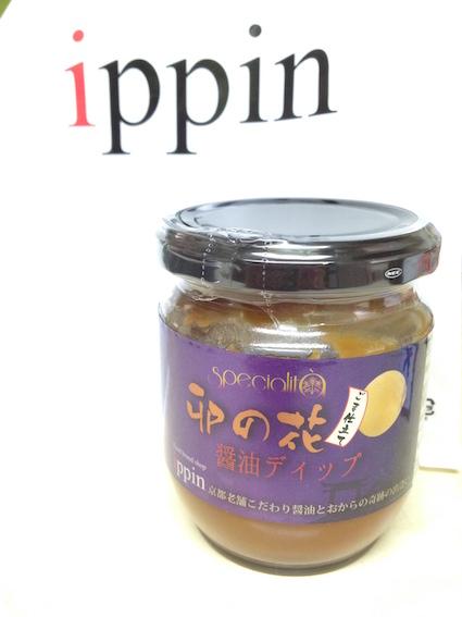 IMG_3372 のコピー.JPG