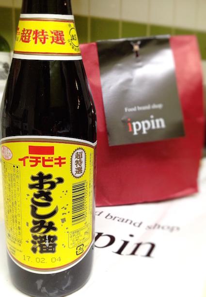 IMG_3914 のコピー.JPG
