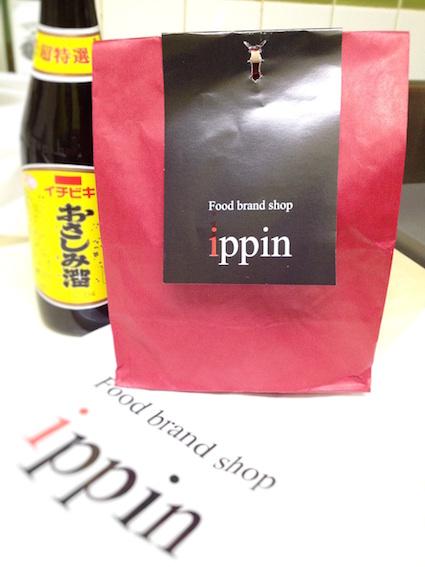 IMG_3915 のコピー.JPG