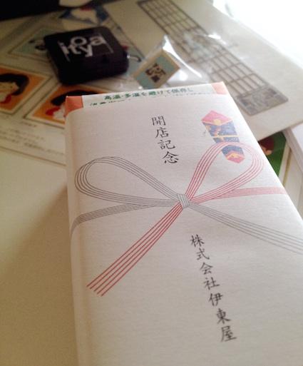 IMG_4238 のコピー.JPG
