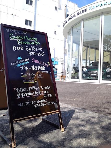 IMG_4469 のコピー.JPG