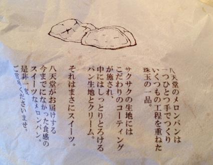 IMG_4571 1 のコピー.JPG
