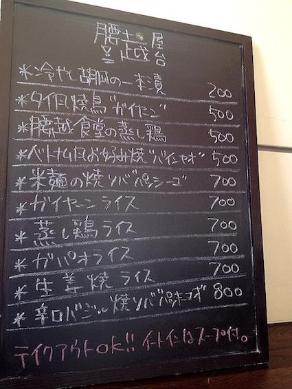 IMG_4678 1 のコピー.JPG