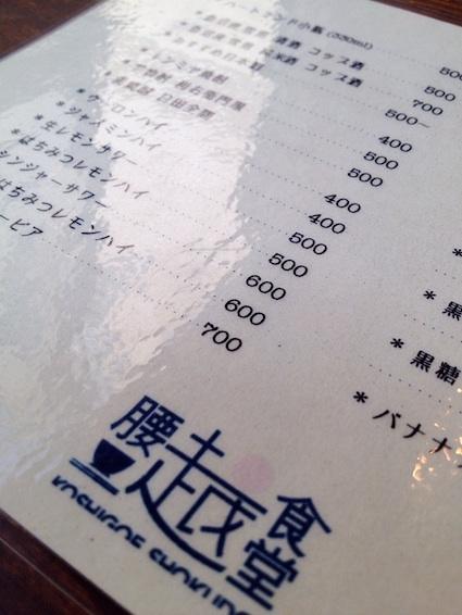 IMG_4680 のコピー.JPG