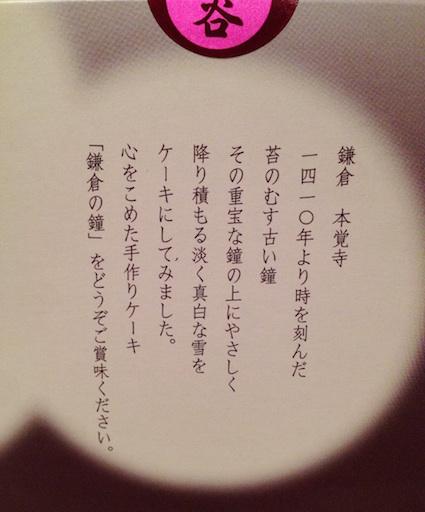 IMG_4760 のコピー.JPG