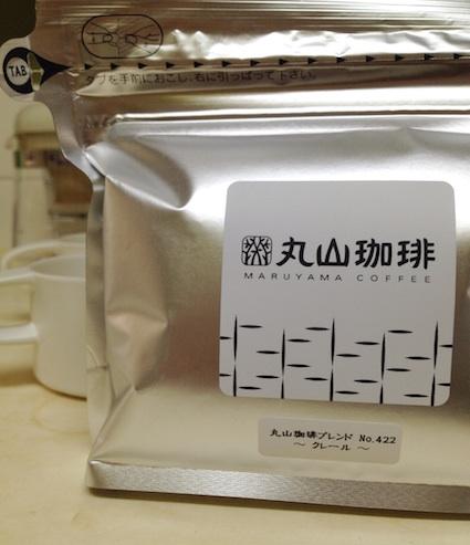 IMG_4900 のコピー.JPG