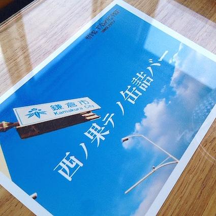 IMG_5460 のコピー.JPG
