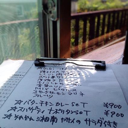 IMG_5774 のコピー.JPG