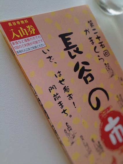 IMG_6320 のコピー.JPG
