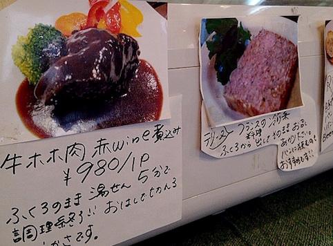 IMG_6710 のコピー.JPG