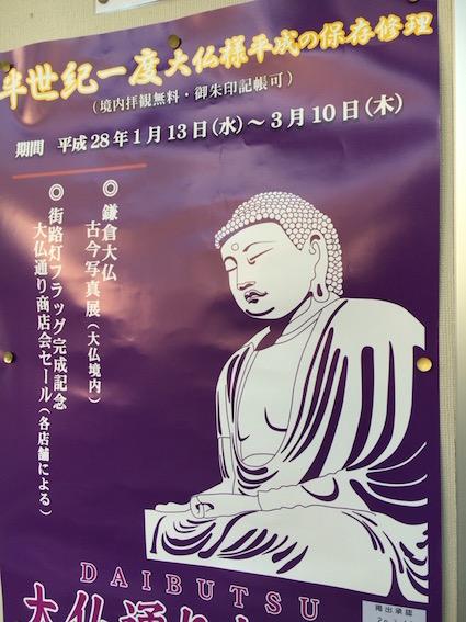 IMG_7305 のコピー.JPG