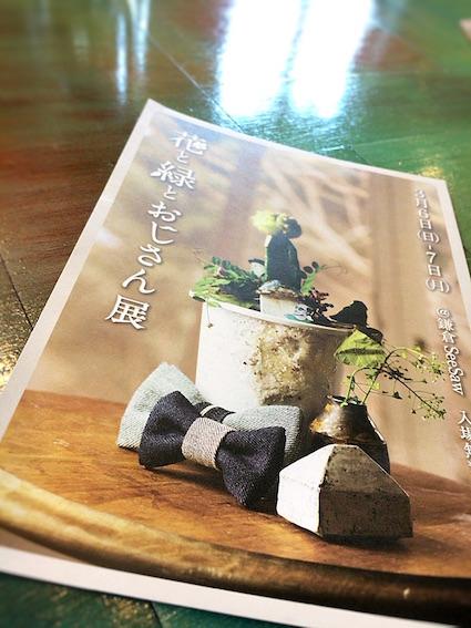 IMG_7806 のコピー.JPG