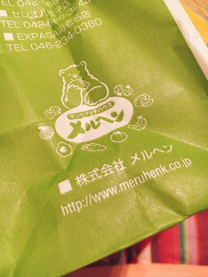 IMG_9124 のコピー.JPG