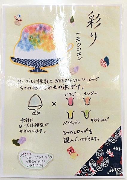 IMG_9760 のコピー.JPG