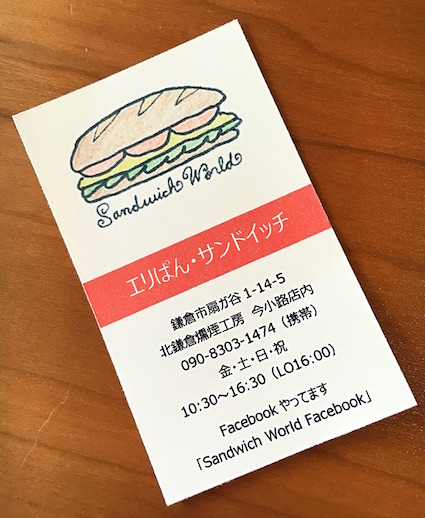 IMG_0186 のコピー.JPG