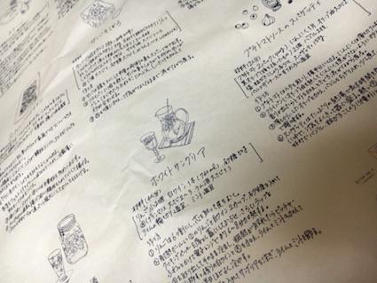 IMG_0444 のコピー.JPG