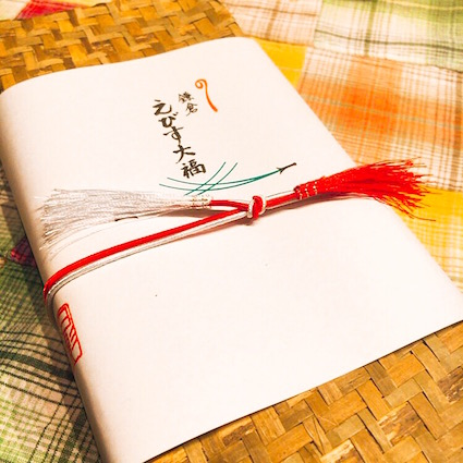 IMG_1570 のコピー.JPG