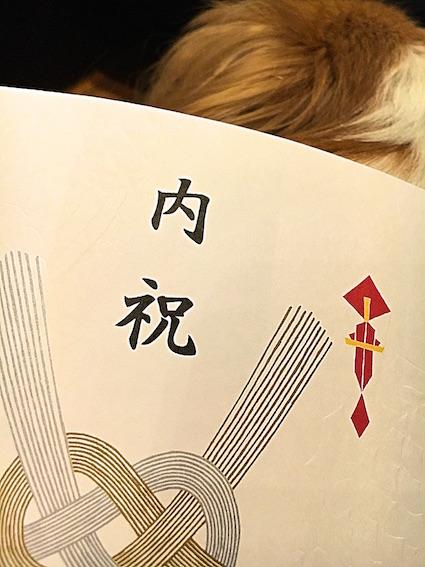 IMG_1833 のコピー.JPG