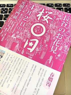IMG_2660 のコピー 2.JPG
