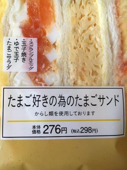 IMG_2776 のコピー.JPG
