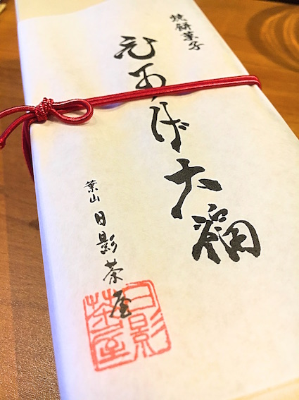 IMG_2898 のコピー.JPG