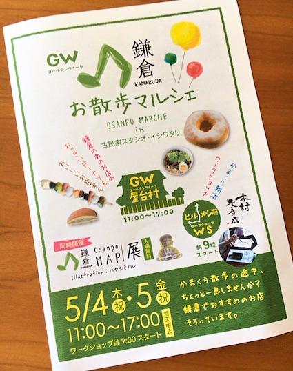 IMG_3057 1 のコピー.JPG