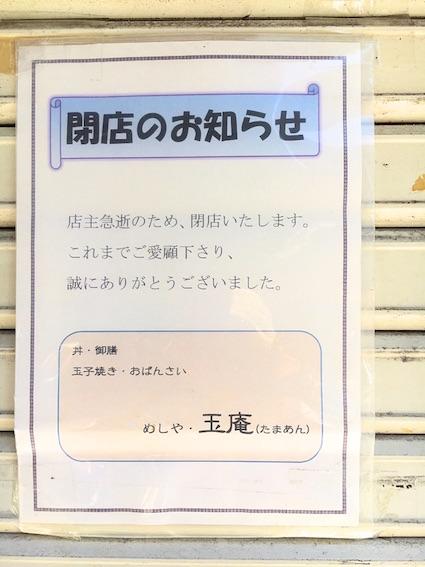 IMG_3113 のコピー.JPG